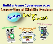 """Secure Use of Mobile Devices"" Sticker Design Contest"