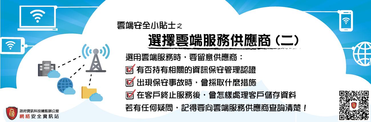 Media Centre | Cyber Security Information Portal