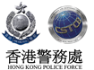 Cyber Security and Technology Crime Bureau of the Hong Kong Police Force