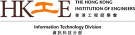 Hong Kong Institution of Engineers (IT Division)