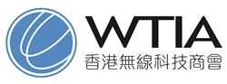 Hong Kong Wireless Technology Industry Association