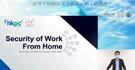 "Mr. Ng Yu On, HKCERT, delivers ""Security of work from home"""